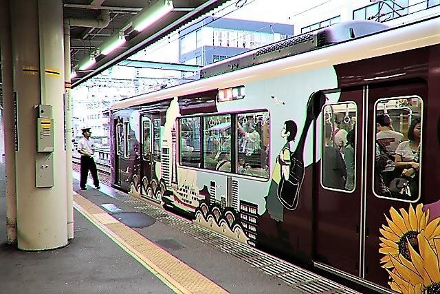 藤田八束の鉄道写真@神戸の街を世界に輝く観光都市にする・・・そんな街づくりとはどんな神戸①_d0181492_17203725.jpg