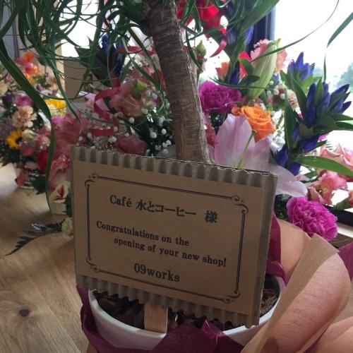 カフェ 水とコーヒーさんがオープンしました_a0134394_09262470.jpeg