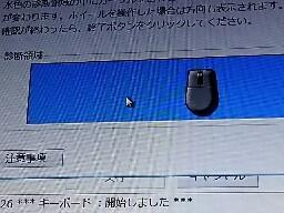 f0303594_19091343.jpg