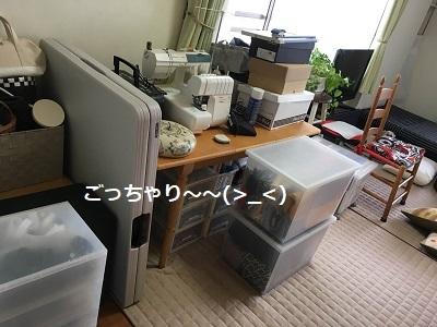 f0372998_16500480.jpg