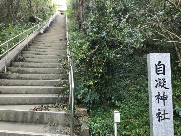 淡路島・おのころ神社ライトワークご報告_a0167003_19241322.jpg