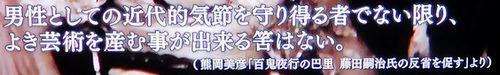 b0044404_00375169.jpg