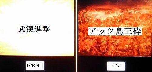b0044404_08504898.jpg