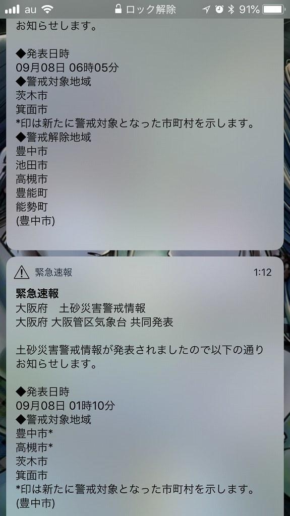 a0352827_11224622.jpg