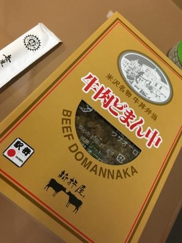 ソースカツ丼_c0063445_18293114.jpeg