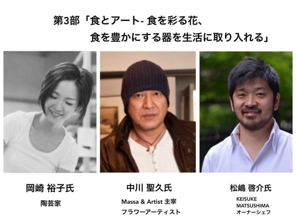 NICE鎌倉 食サミット_e0142956_20473993.jpg