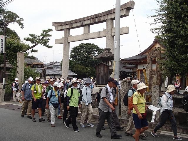 京の三町堂ウオーク_b0044663_17344172.jpg
