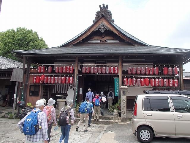 京の三町堂ウオーク_b0044663_17364636.jpg