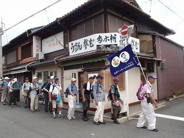 京の三町堂ウオーク_b0044663_17384035.jpg