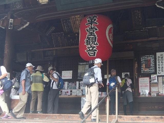 京の三町堂ウオーク_b0044663_17444784.jpg