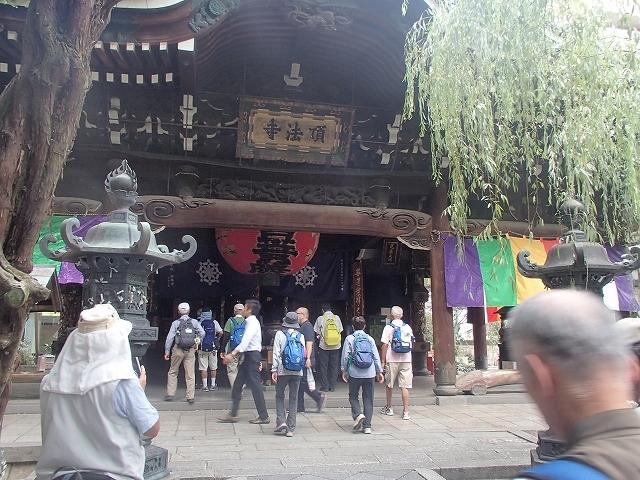 京の三町堂ウオーク_b0044663_17453326.jpg