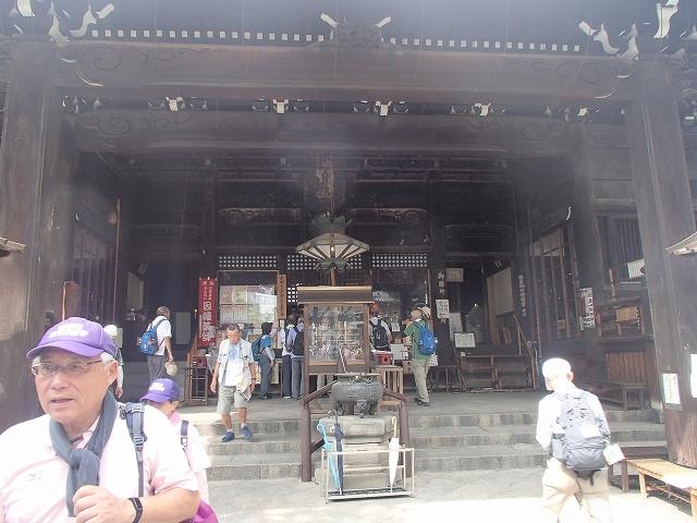 京の三町堂ウオーク_b0044663_17475974.jpg