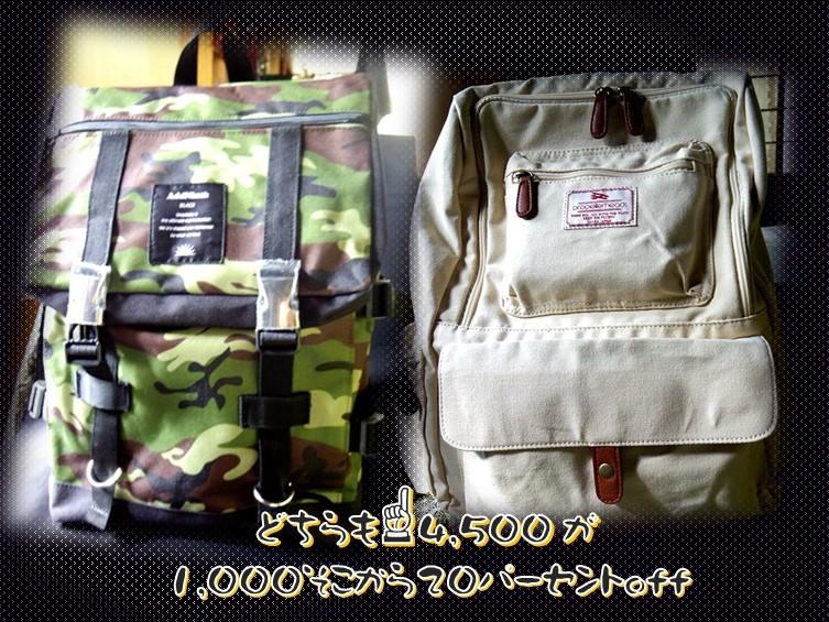 f0214467_09545268.jpg