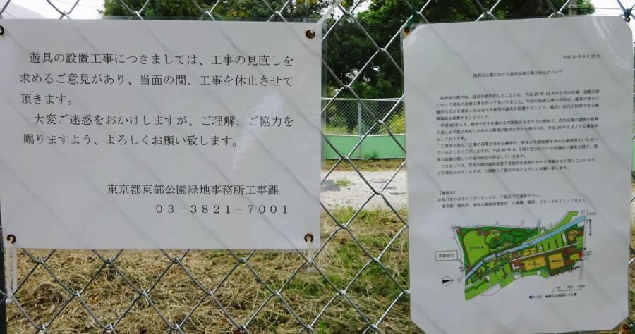 祖師谷公園_f0059673_18503373.jpg