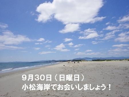 b0353578_00030876.jpg