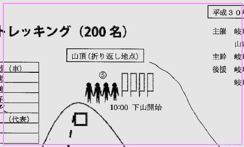 b0029488_22511589.jpg