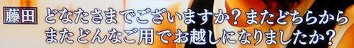 b0044404_02370902.jpg