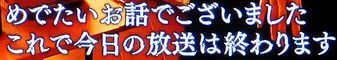b0044404_03040933.jpg