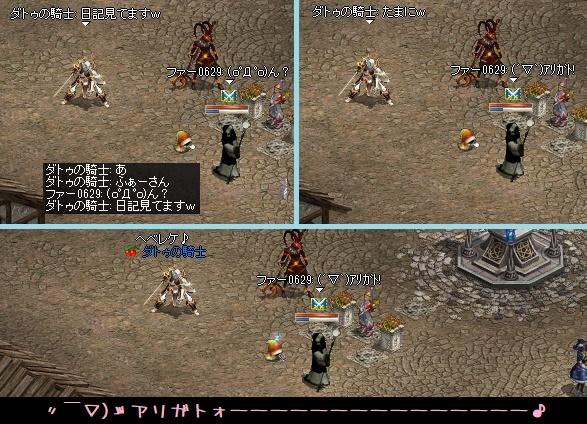 f0072010_02280923.jpg