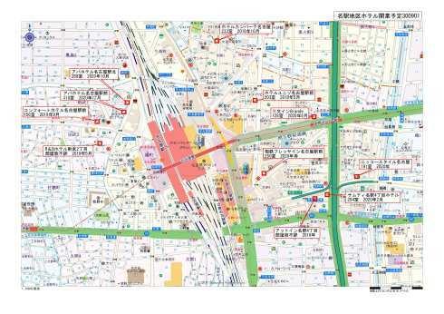 名駅のホテル新築計画_f0016320_20073348.jpg