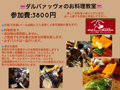 日曜日が変わります💕そして、今年最後のお料理教室✨_c0315821_20524946.jpg
