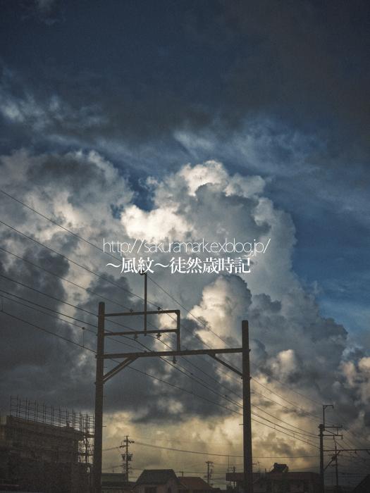 積乱雲広がる朝の空。_f0235723_19312378.jpg