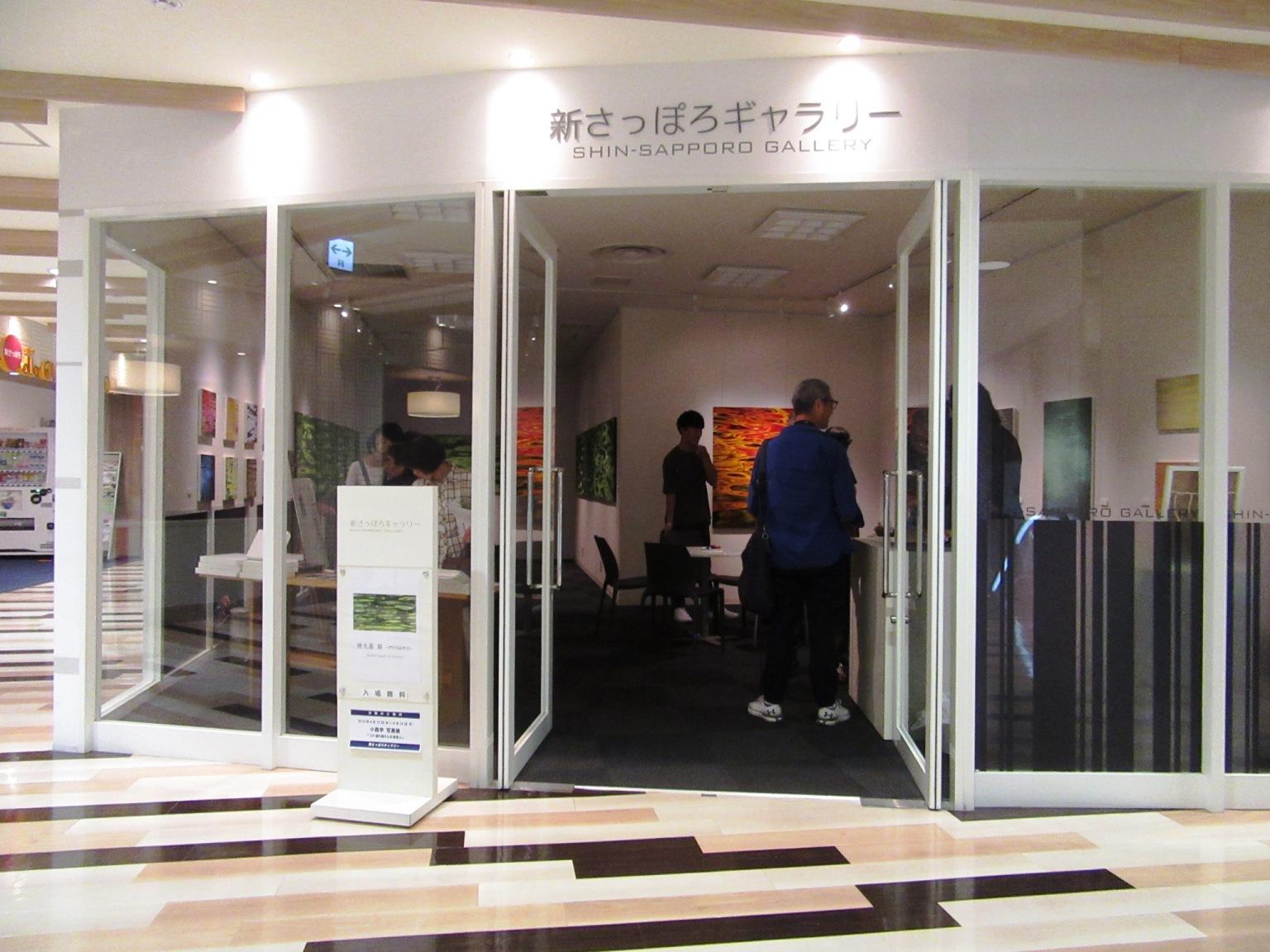 2594)「徳丸晋展 -minamo-」 新さっぽろg. 終了/9月5日(水)~9月10日(月) _f0126829_1105290.jpg