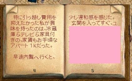 f0334429_18101656.jpg