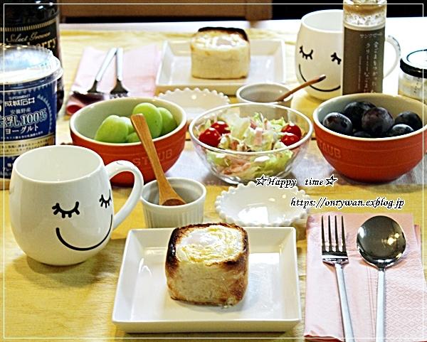 ミニキューブ風パンで朝ごパン♪_f0348032_18172760.jpg