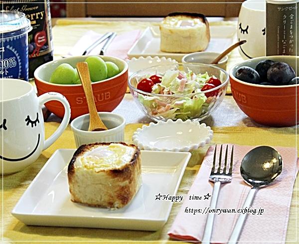 ミニキューブ風パンで朝ごパン♪_f0348032_18173573.jpg