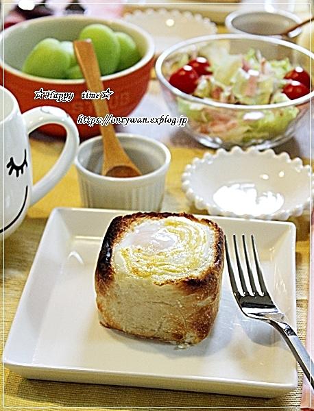 ミニキューブ風パンで朝ごパン♪_f0348032_18174529.jpg