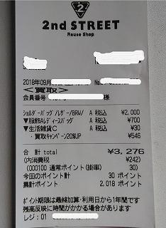 b0296353_19553599.jpg