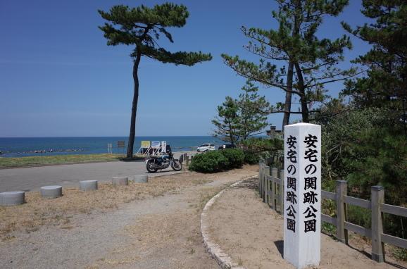 バイク道中記・弐_d0389370_22235142.jpg