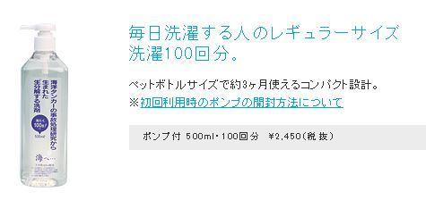 e0237680_19492743.jpg