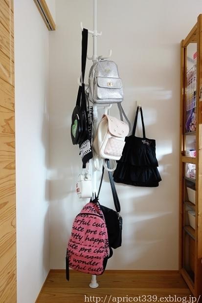 突っ張り棒でバッグ収納@長女の部屋_c0293787_16401460.jpg