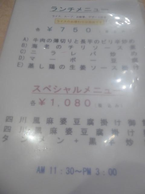 b0287088_16182750.jpg