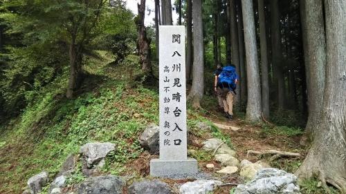 山登り③高山不動尊と関八州見晴台_e0341099_08273242.jpg