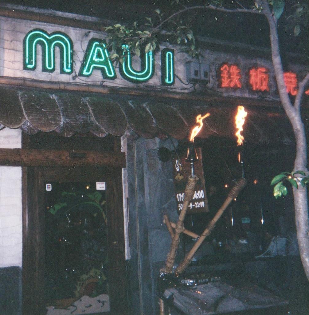 古酒家  @沖縄旅行  末広LUZの原点_e0115904_12071233.jpg