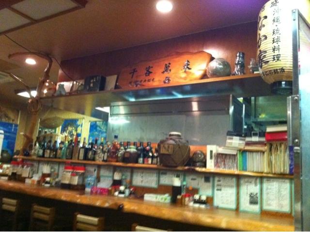 古酒家  @沖縄旅行  末広LUZの原点_e0115904_21011603.jpg