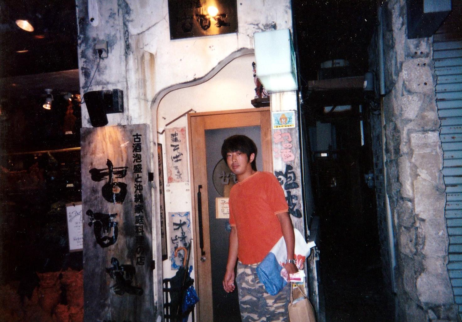 古酒家  @沖縄旅行  末広LUZの原点_e0115904_21151842.jpg