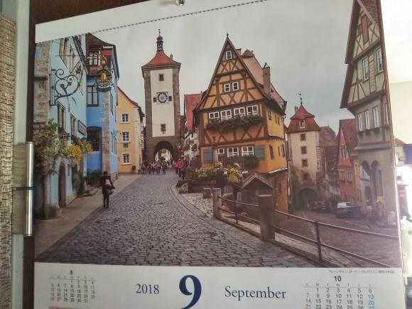 九月のカレンダーはローテンブルグのプレーンラインと鶏のカリカリ_f0316507_11030111.jpg