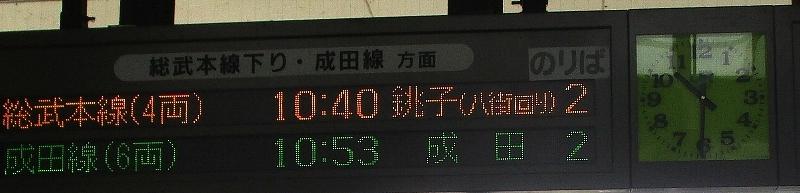 大回り乗車(18.09.11)_a0138609_19352909.jpg