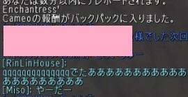 f0334429_15123644.jpg
