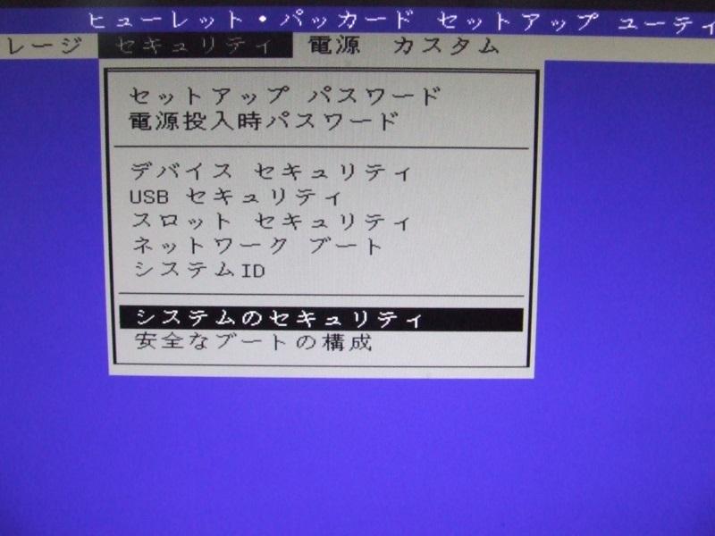 c0240934_21031726.jpg