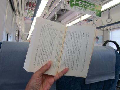 青春18+関西線_e0136049_16361864.jpg
