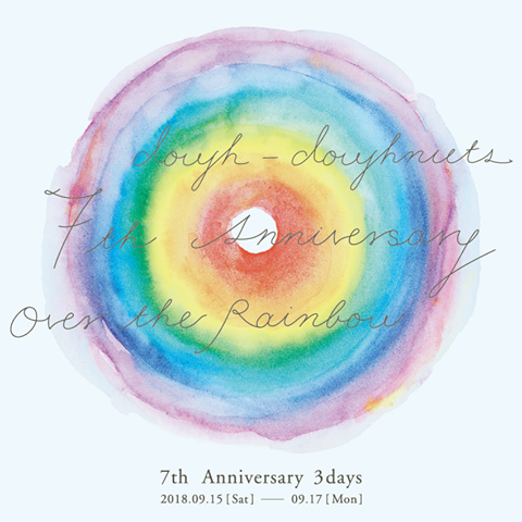 7th Anniversary ! Special 3days!! 9.15(sat)・16(sun)・17(mon)_a0221457_11235593.png