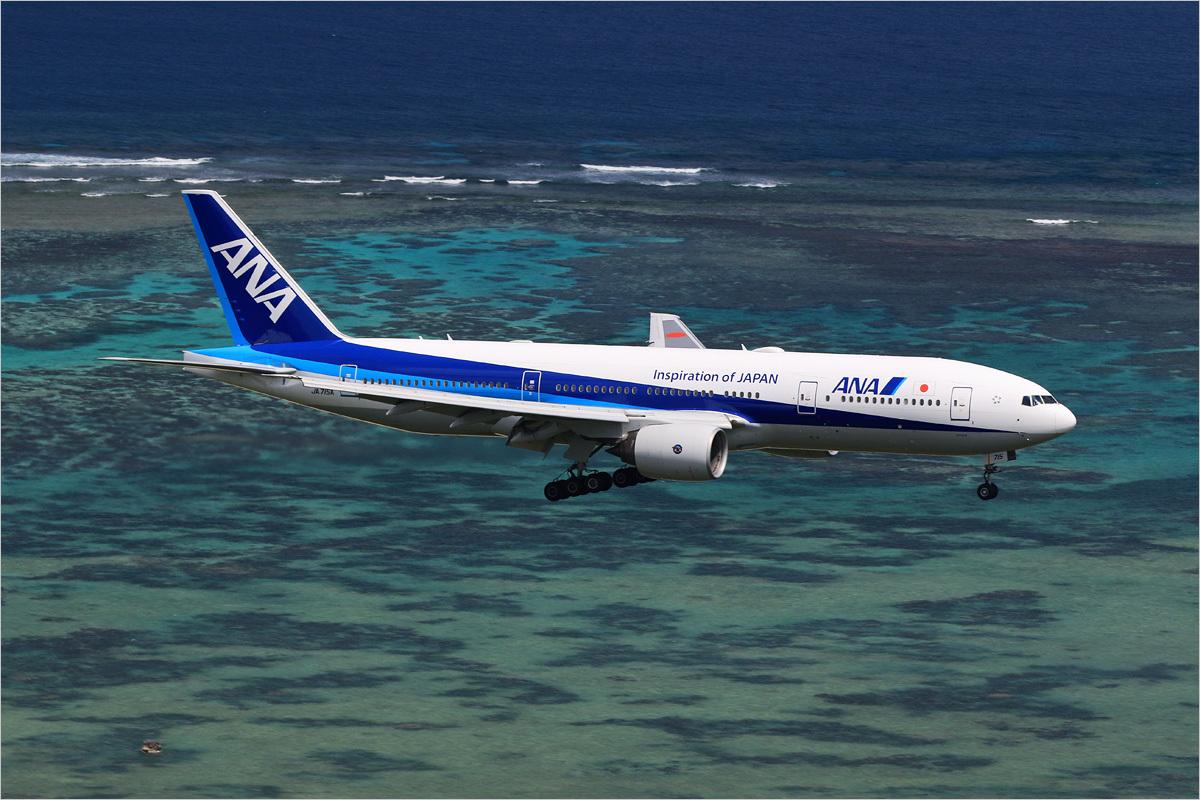 September Blue 1 - 石垣空港_c0308259_01204780.jpg
