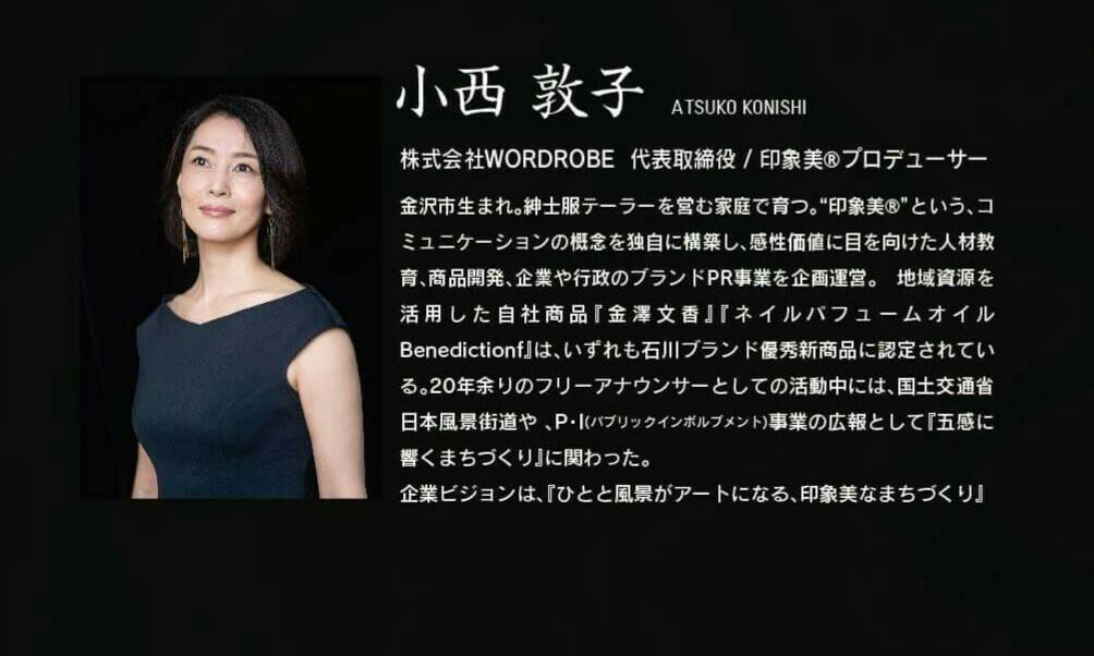 SensuousCity 官能都市・金沢  ひとと風景がアートになるまち_e0334462_09200520.jpg