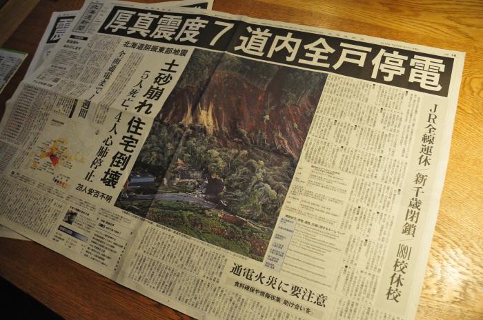 震災_e0213363_22390614.jpg