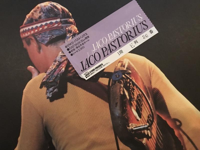 「内山繁×織原良次 JACO TALK & LIVE」後記とジャコ特集ライブ告知(9/28w/馬場孝喜@浦和カフェトーン 10/4w/納浩一@桜新町NEIGHBOR)_c0080172_00584874.jpg